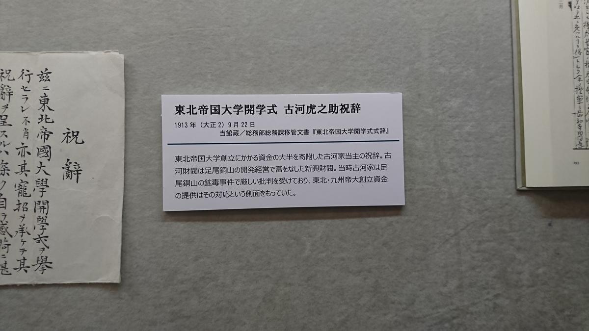 f:id:Kinokawaryokusan:20190707180216j:plain