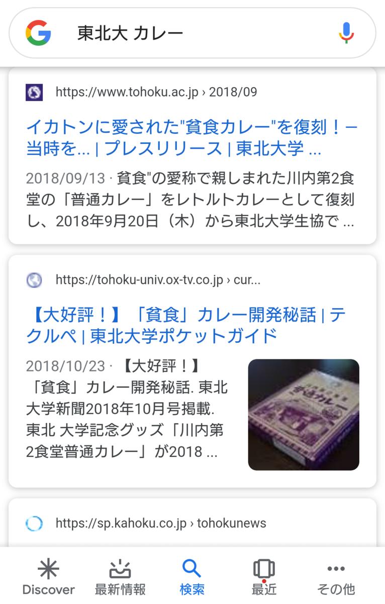 f:id:Kinokawaryokusan:20190713213419p:plain