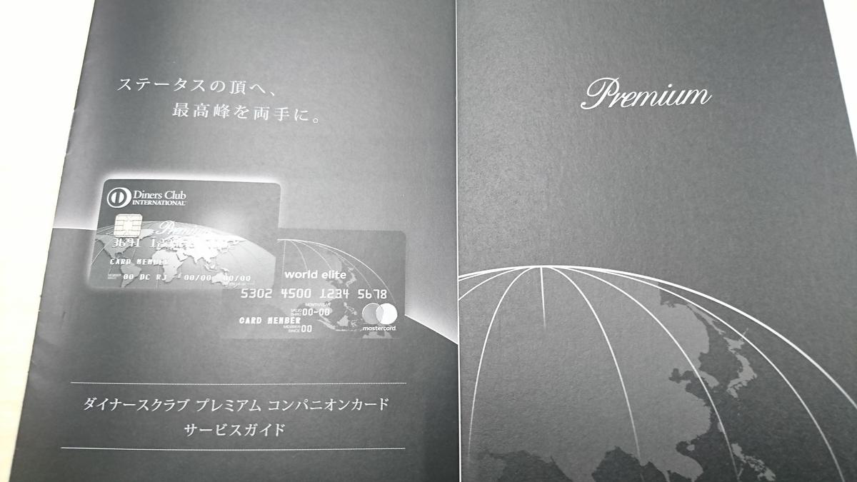 f:id:Kinokawaryokusan:20190822211802j:plain