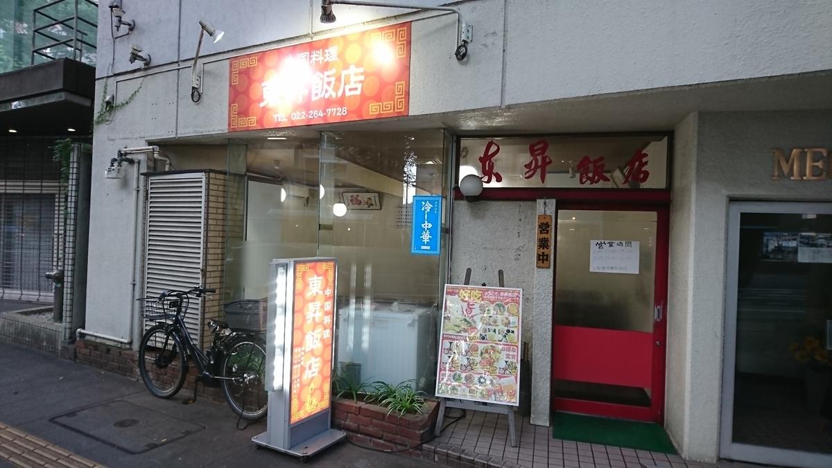 f:id:Kinokawaryokusan:20190825174704j:plain