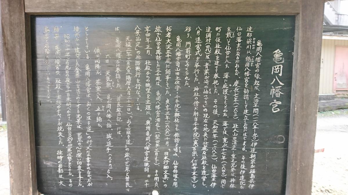 f:id:Kinokawaryokusan:20190907165026j:plain