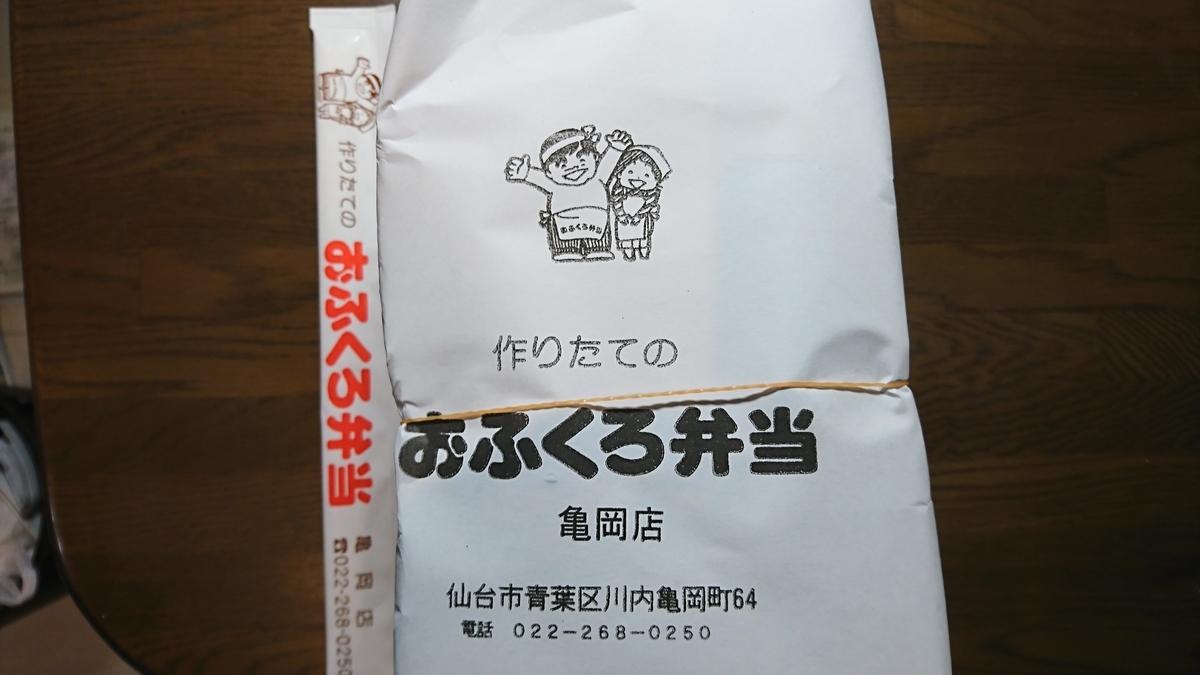f:id:Kinokawaryokusan:20190907184354j:plain