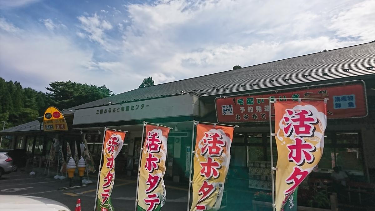 f:id:Kinokawaryokusan:20190910134910j:plain