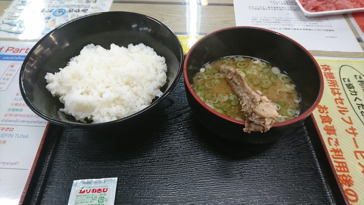 f:id:Kinokawaryokusan:20190921071710j:plain