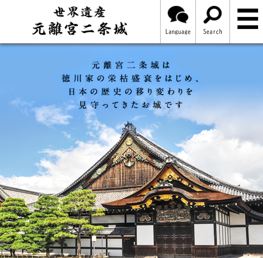 f:id:Kinokawaryokusan:20190922054835p:plain
