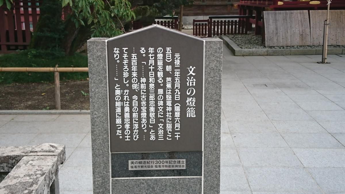 f:id:Kinokawaryokusan:20190923131647j:plain