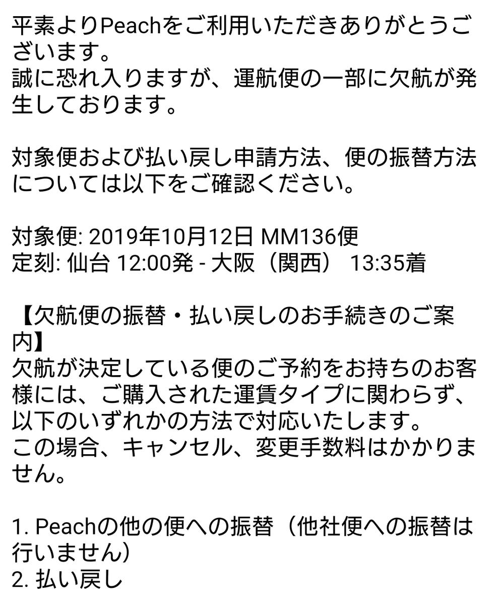 f:id:Kinokawaryokusan:20191012063343p:plain