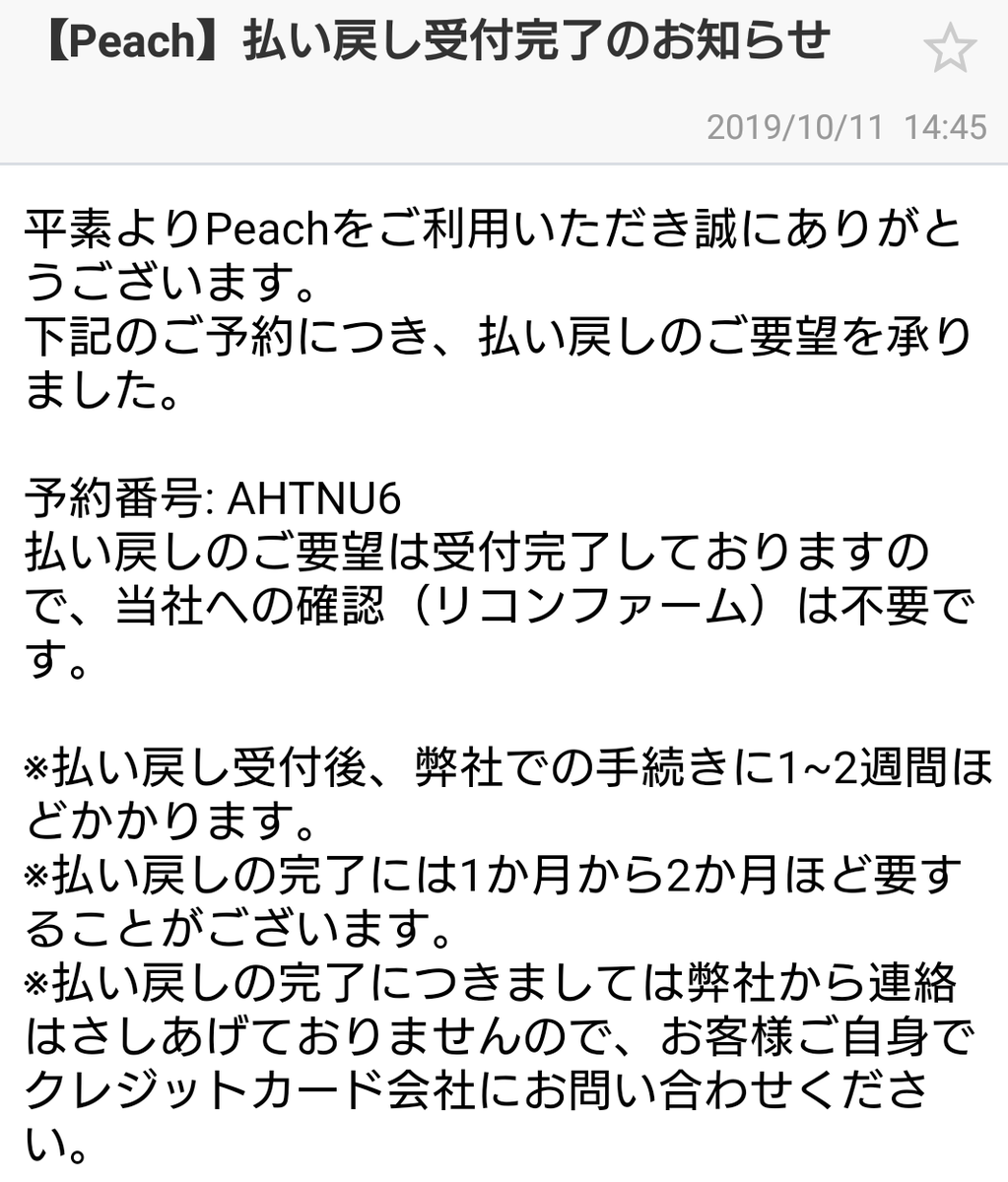 f:id:Kinokawaryokusan:20191012063656p:plain