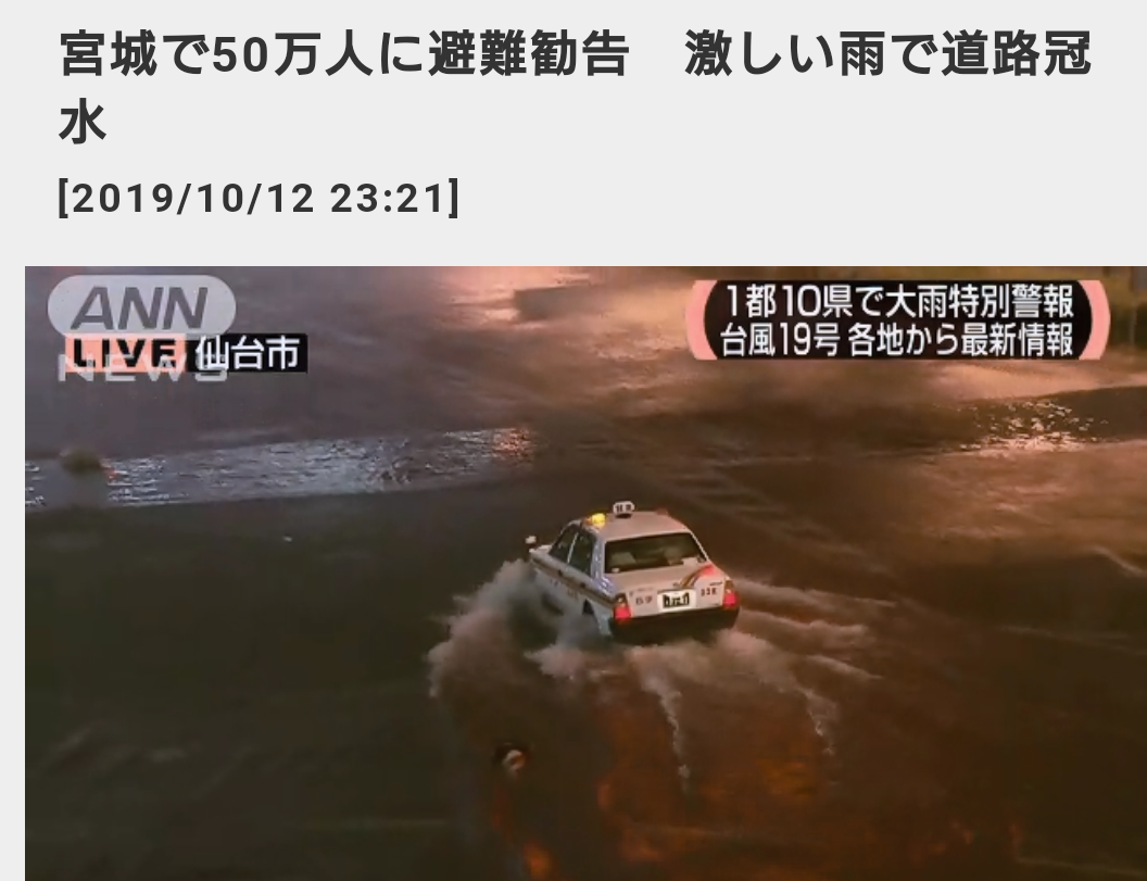 f:id:Kinokawaryokusan:20191012235633p:plain