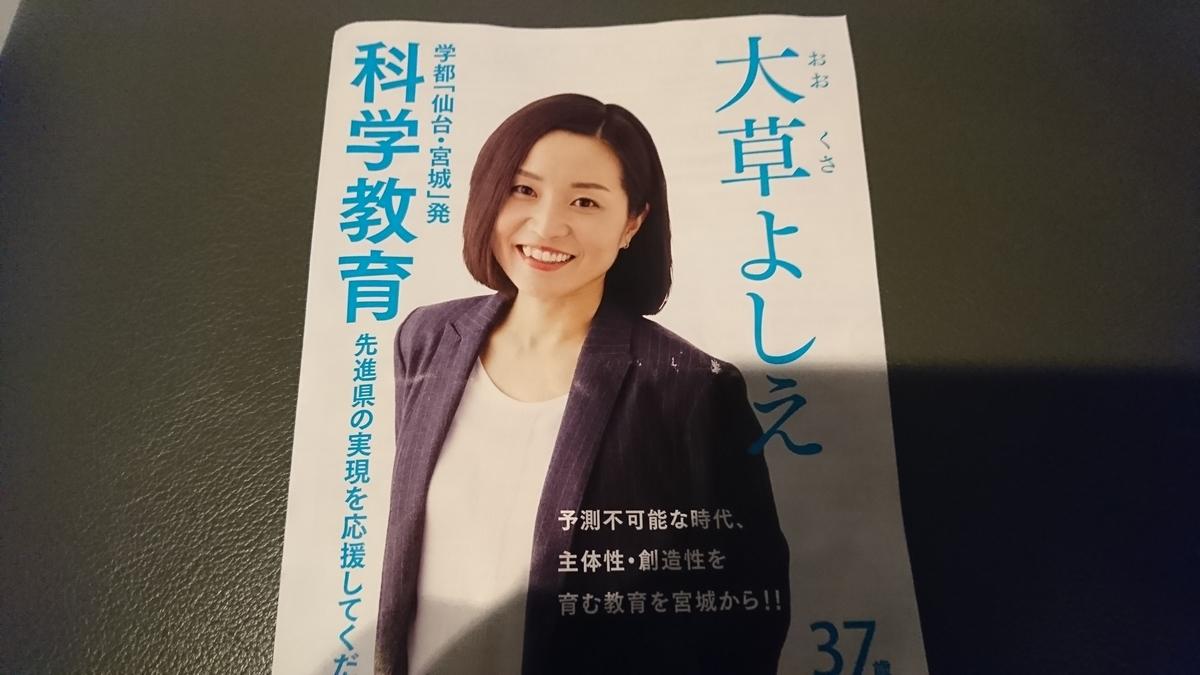 f:id:Kinokawaryokusan:20191022144836j:plain