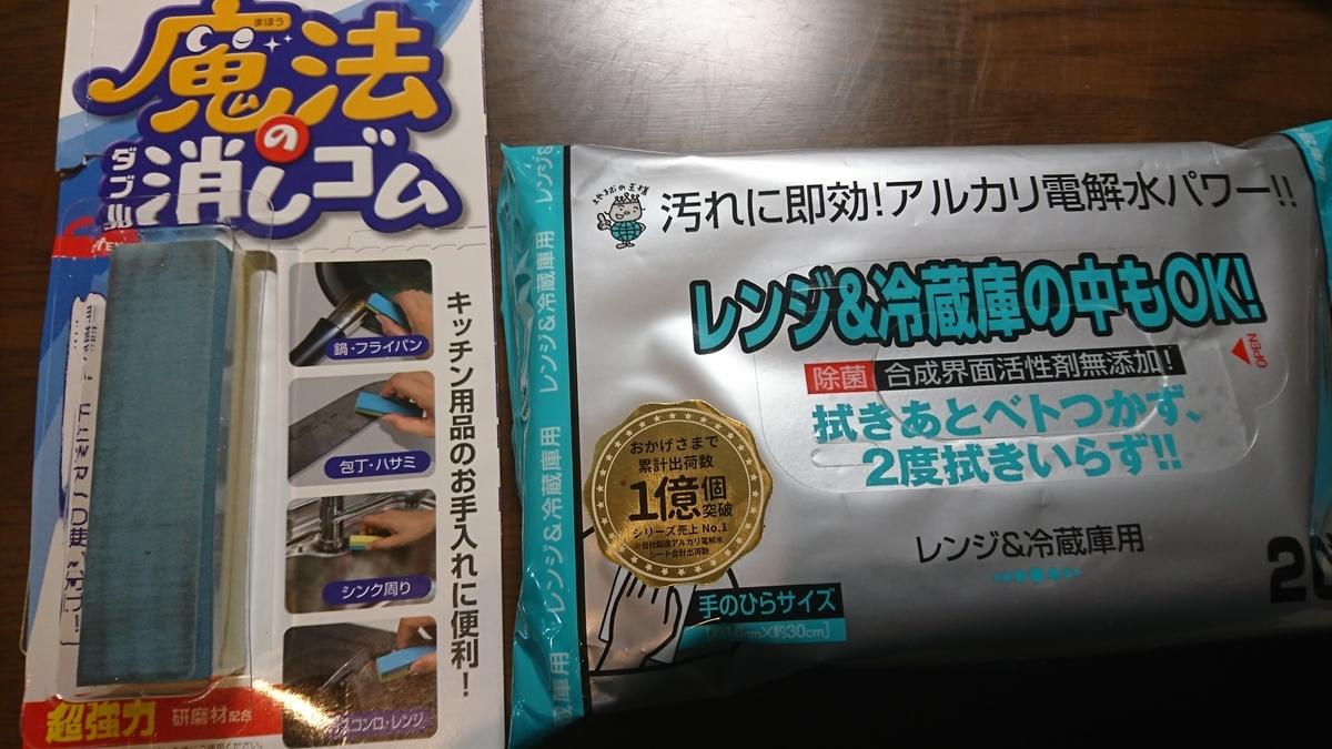 f:id:Kinokawaryokusan:20191116200003j:plain