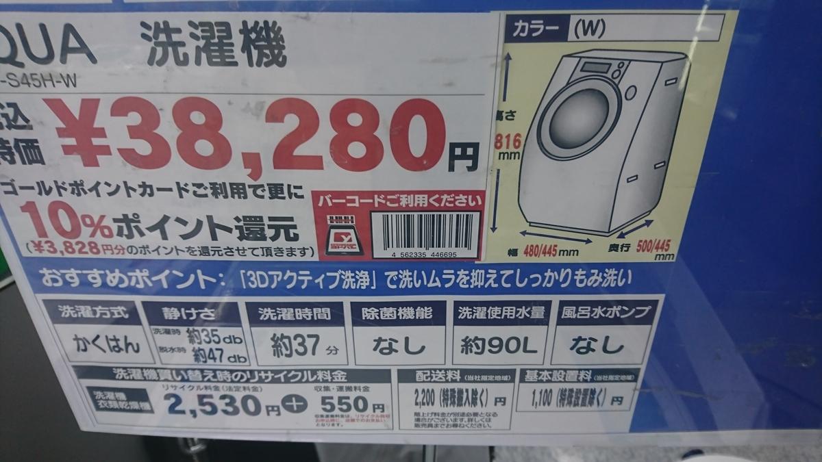 f:id:Kinokawaryokusan:20191118212219j:plain