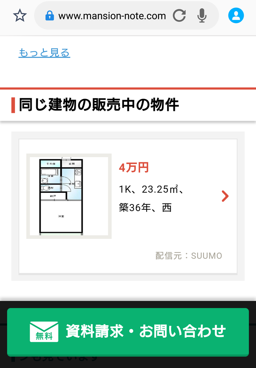 f:id:Kinokawaryokusan:20191123183153p:plain