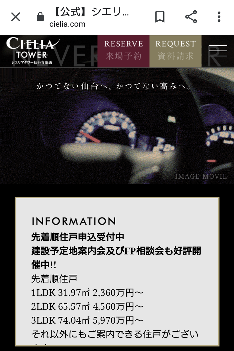 f:id:Kinokawaryokusan:20191130105229p:plain