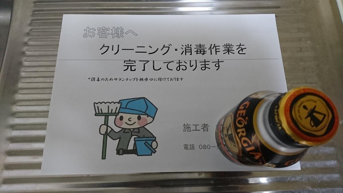 f:id:Kinokawaryokusan:20191201124818j:plain
