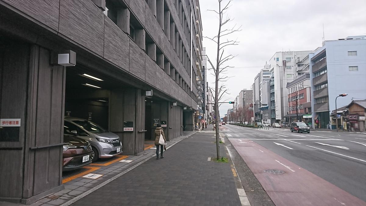 f:id:Kinokawaryokusan:20191231073654j:plain