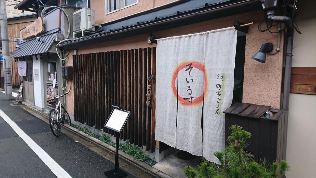 f:id:Kinokawaryokusan:20191231074306j:plain