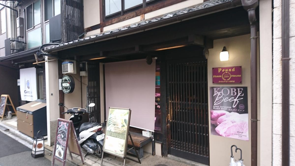 f:id:Kinokawaryokusan:20191231074354j:plain