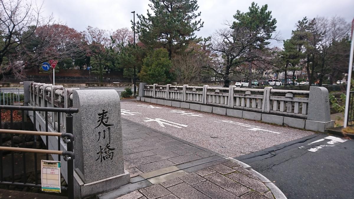 f:id:Kinokawaryokusan:20191231074931j:plain