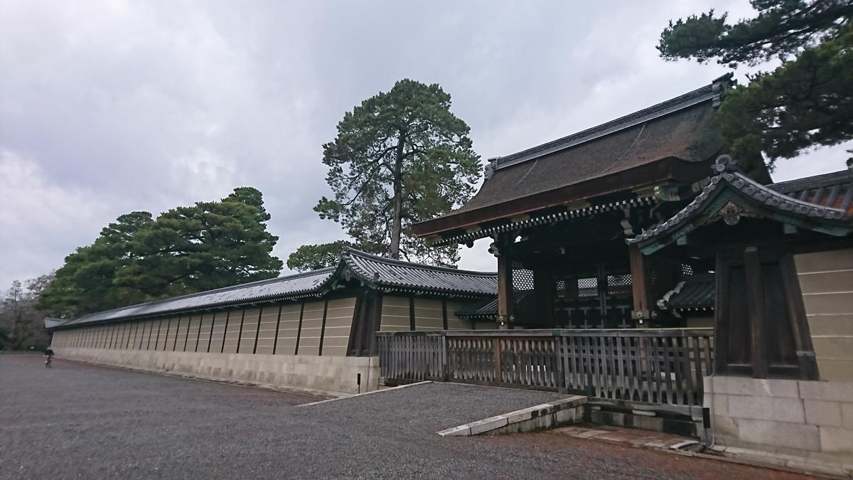 f:id:Kinokawaryokusan:20191231195323j:plain