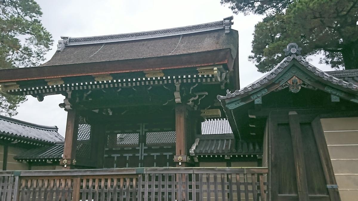f:id:Kinokawaryokusan:20191231195412j:plain