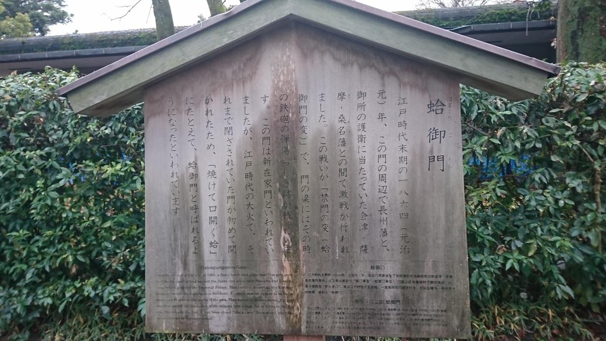 f:id:Kinokawaryokusan:20191231200432j:plain