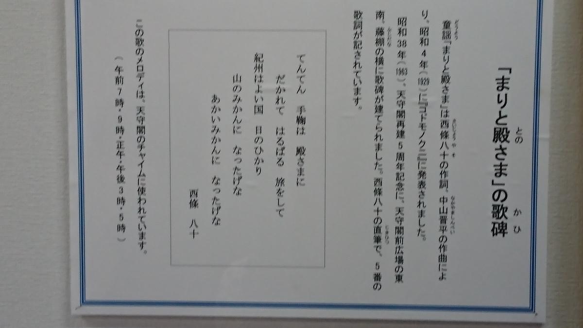 f:id:Kinokawaryokusan:20200103203049j:plain