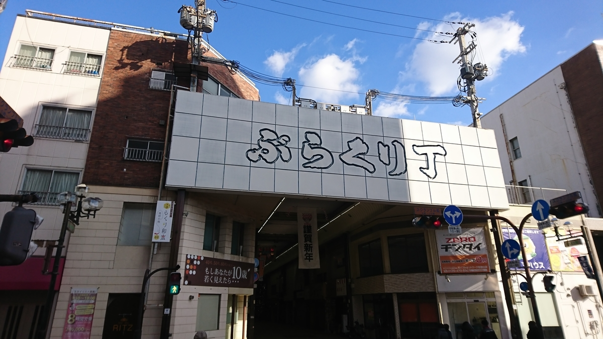 f:id:Kinokawaryokusan:20200105125817j:plain
