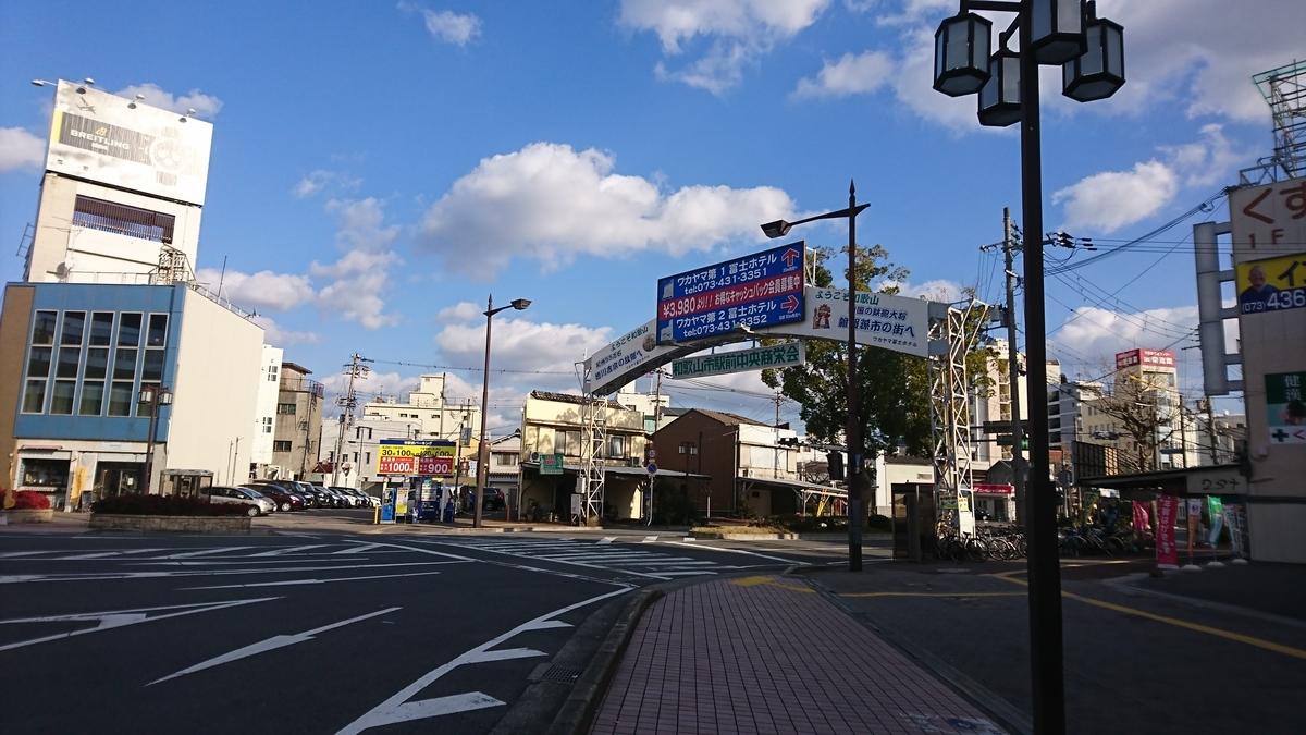 f:id:Kinokawaryokusan:20200105130635j:plain