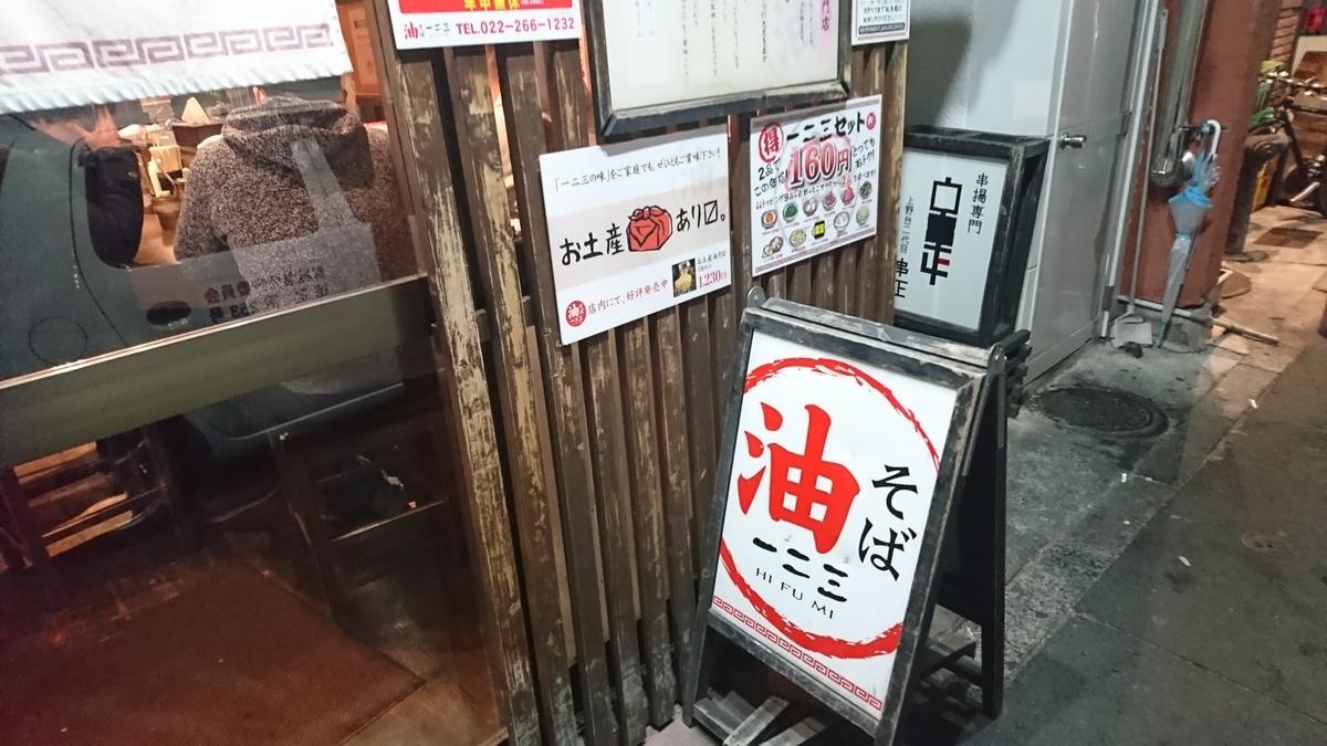 f:id:Kinokawaryokusan:20200127183740j:plain