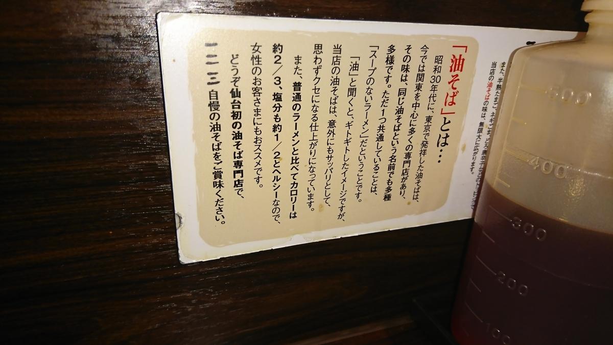 f:id:Kinokawaryokusan:20200127232950j:plain