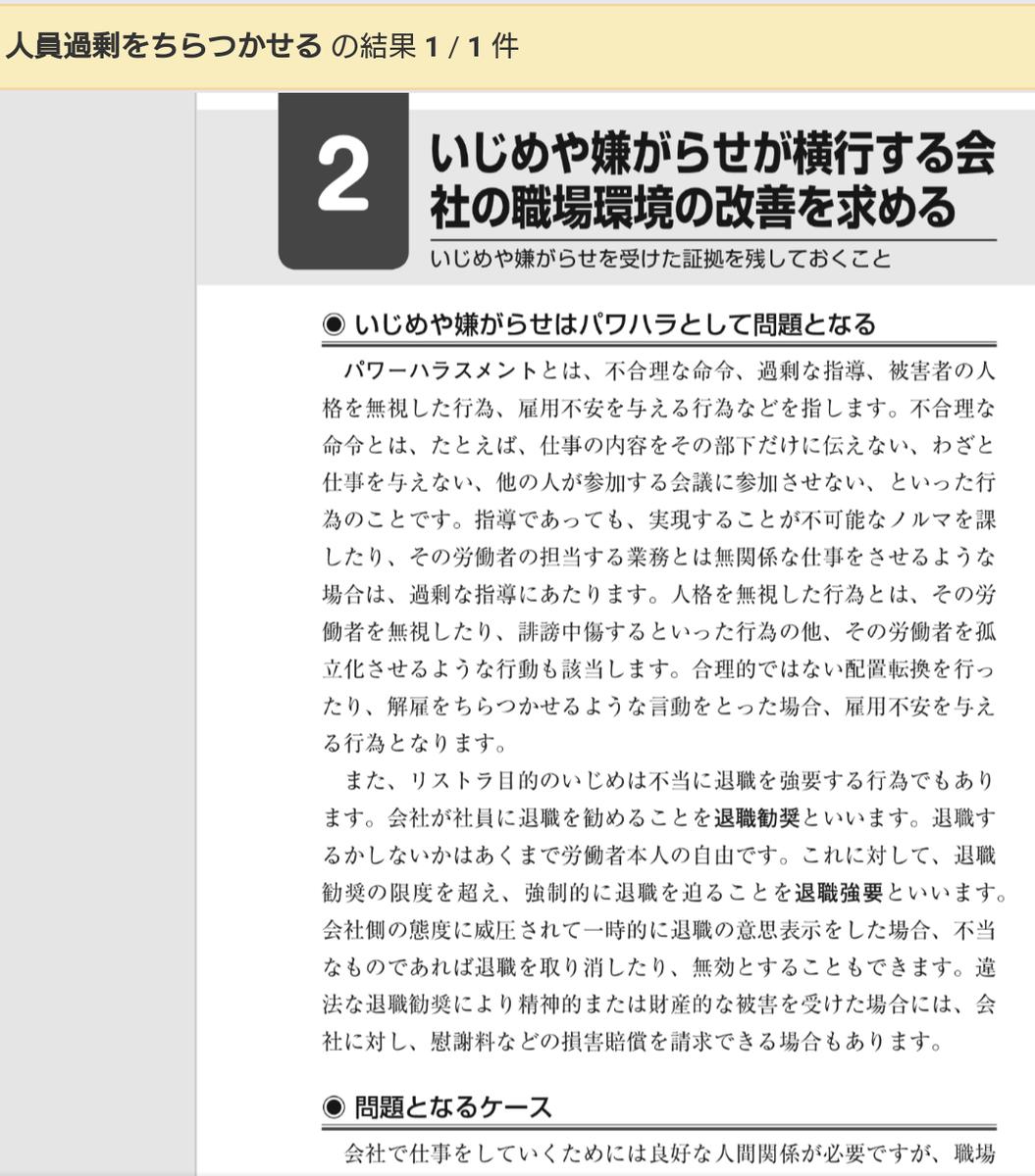 f:id:Kinokawaryokusan:20200211165310p:plain
