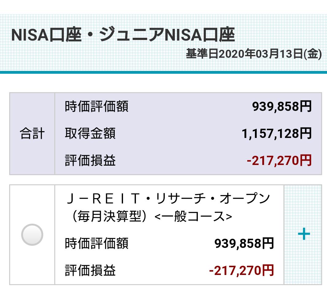 f:id:Kinokawaryokusan:20200314135028p:plain