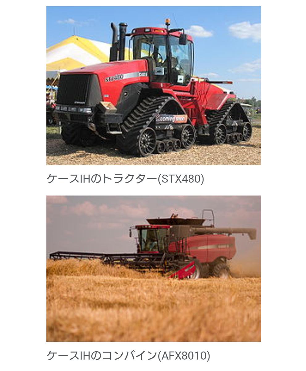 f:id:Kinokawaryokusan:20200321180609p:plain