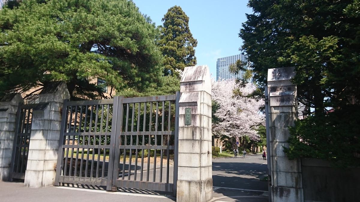 f:id:Kinokawaryokusan:20200405120006j:plain