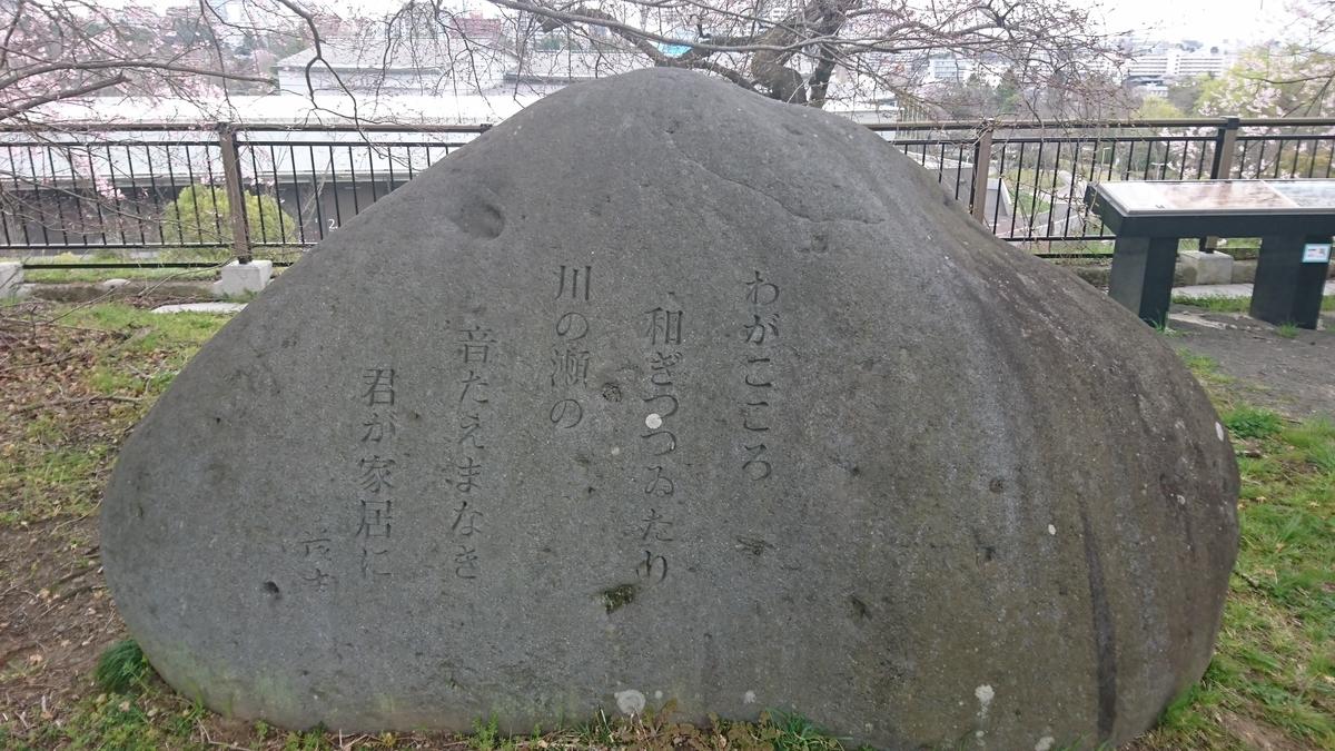 f:id:Kinokawaryokusan:20200405153229j:plain