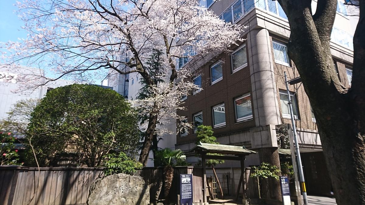 f:id:Kinokawaryokusan:20200412135421j:plain