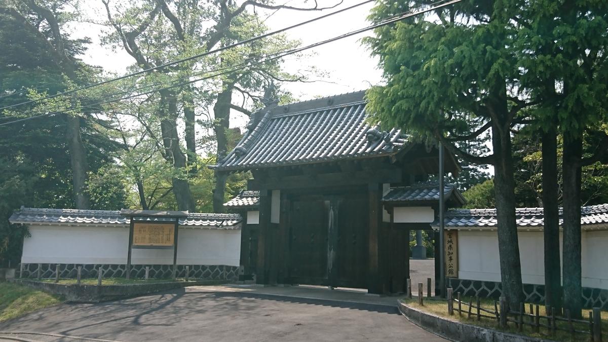 f:id:Kinokawaryokusan:20200503172351j:plain
