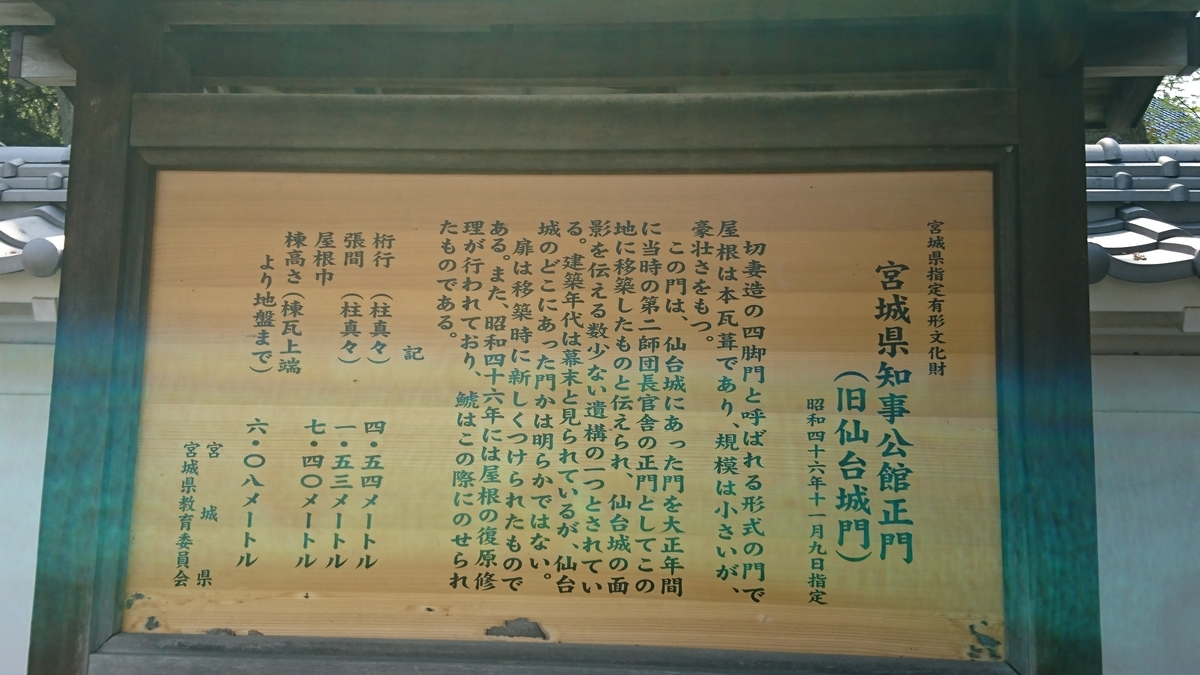 f:id:Kinokawaryokusan:20200503172507j:plain
