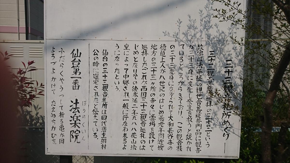 f:id:Kinokawaryokusan:20200503174042j:plain