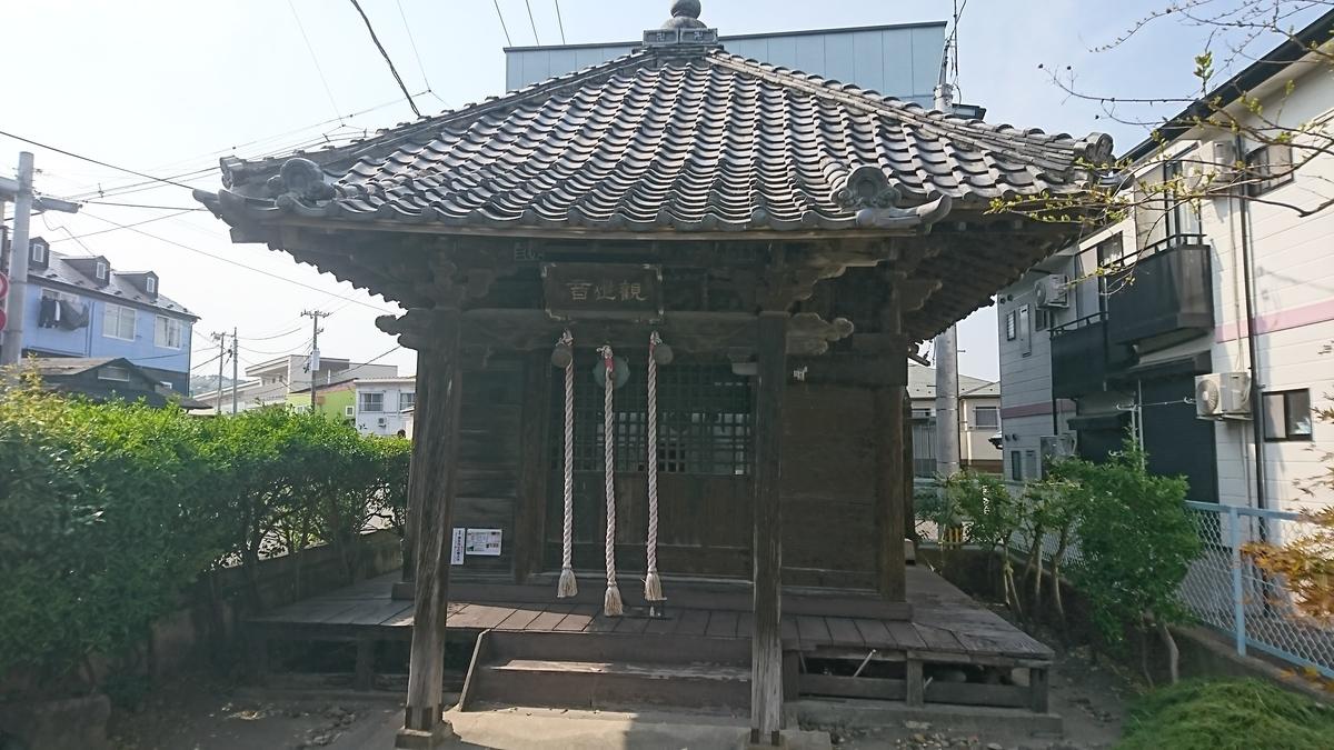 f:id:Kinokawaryokusan:20200503174126j:plain