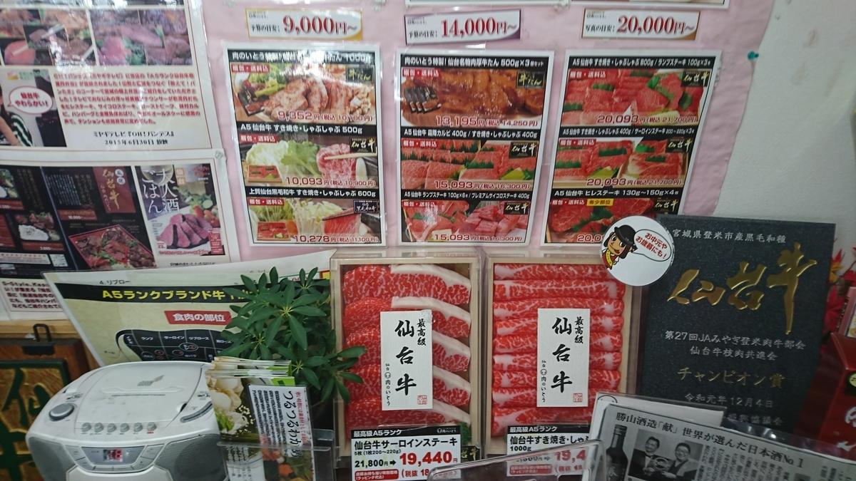 f:id:Kinokawaryokusan:20200620145915j:plain