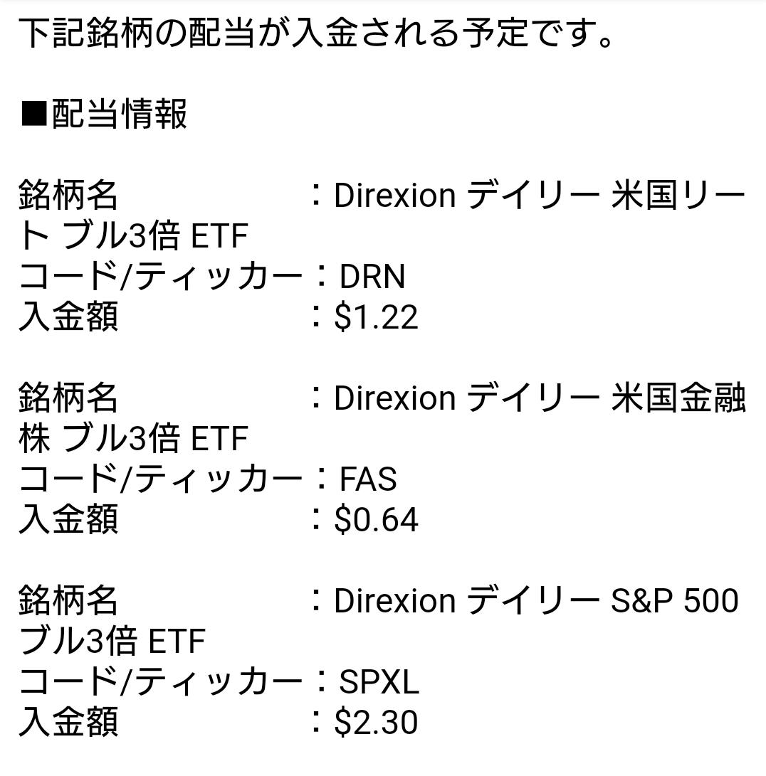 f:id:Kinokawaryokusan:20200702225611p:plain