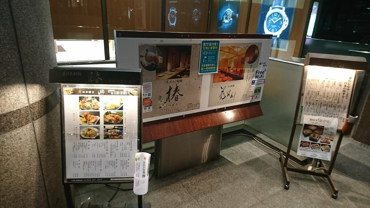 f:id:Kinokawaryokusan:20200726135317j:plain