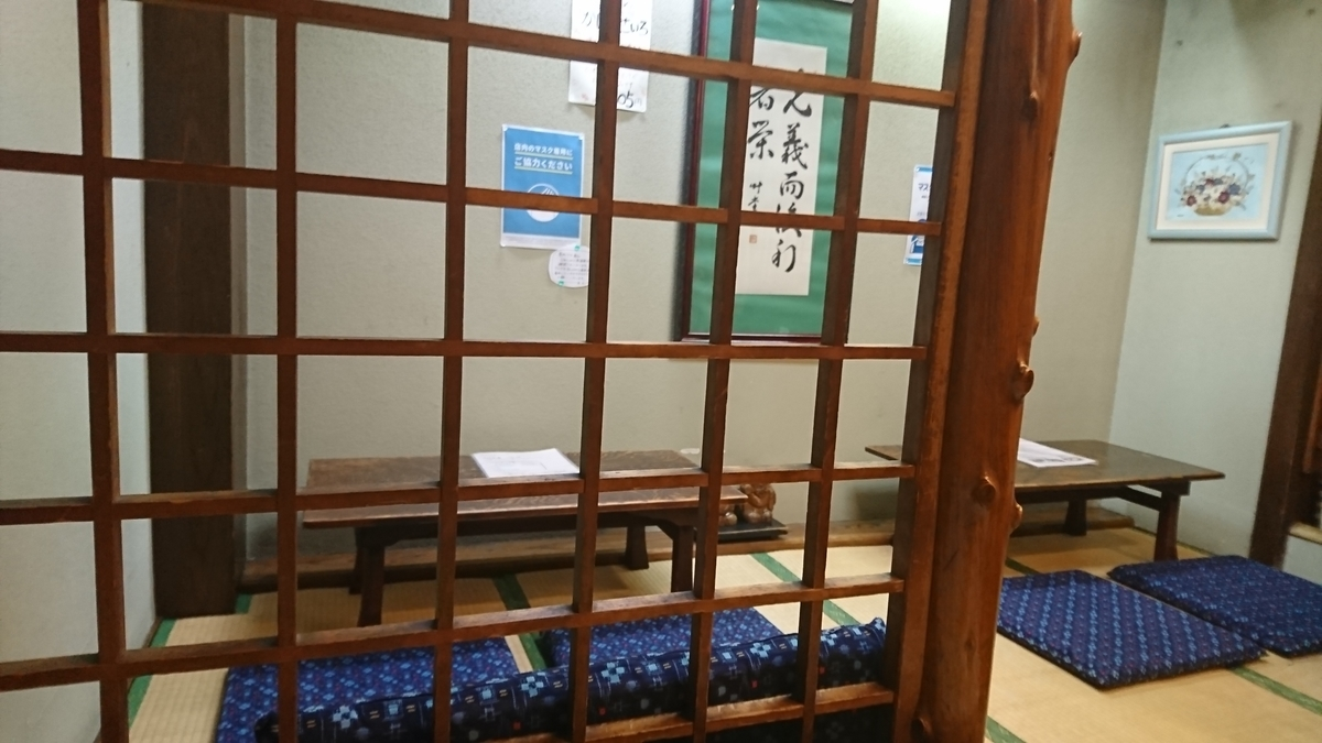 f:id:Kinokawaryokusan:20200830214323j:plain