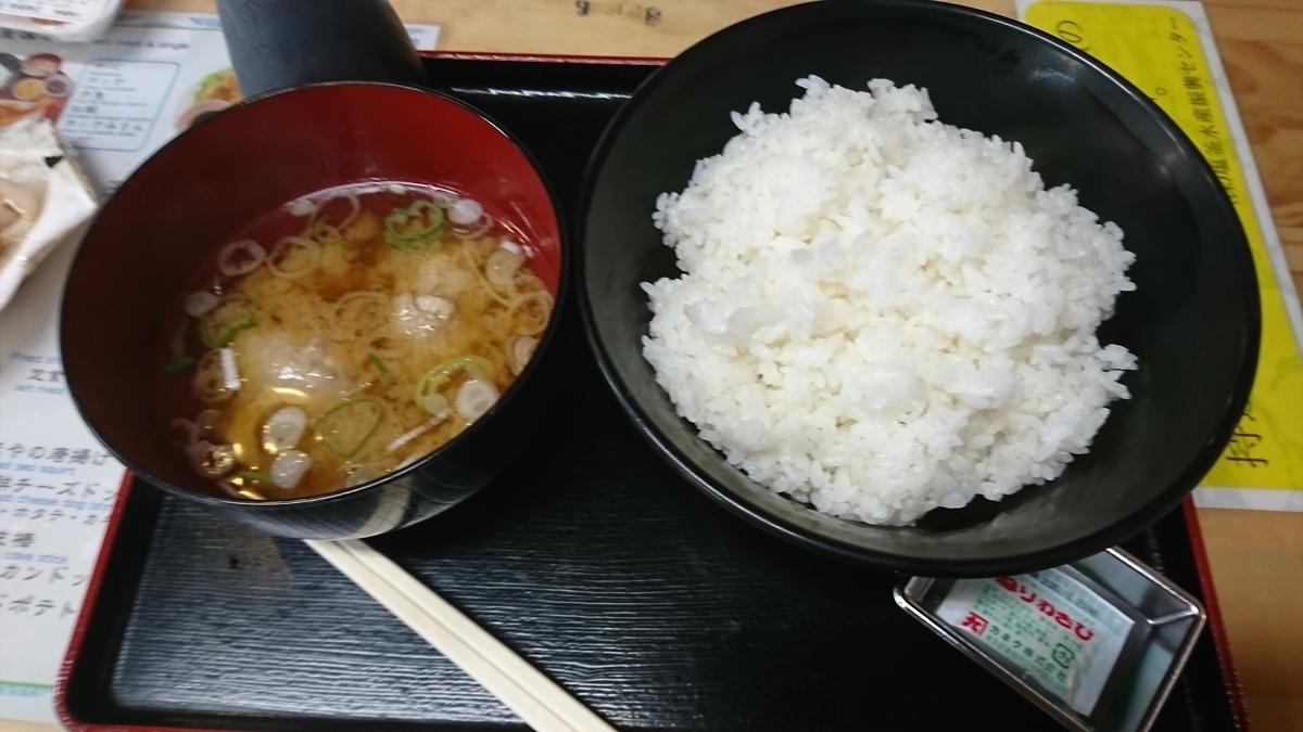 f:id:Kinokawaryokusan:20200921093413j:plain