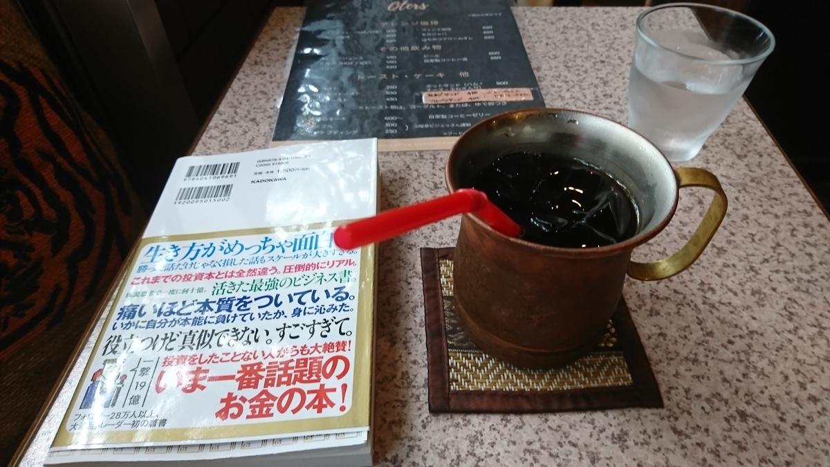 f:id:Kinokawaryokusan:20200921123030j:plain