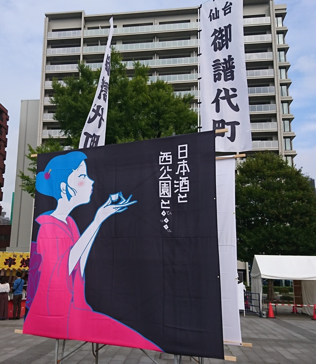 f:id:Kinokawaryokusan:20201004192722j:plain