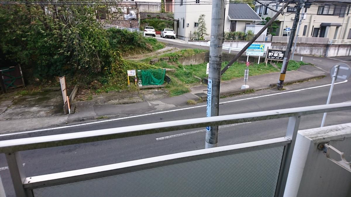 f:id:Kinokawaryokusan:20201024184621j:plain
