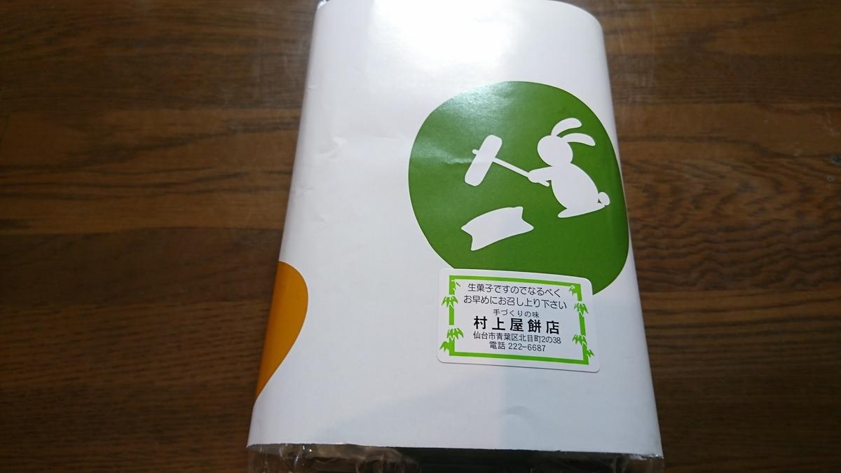 f:id:Kinokawaryokusan:20201025081612j:plain